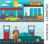 petrol station gas fuel shop... | Shutterstock .eps vector #1138687061