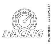 racing dashboard logo. outline... | Shutterstock .eps vector #1138691867