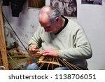 camacha  madeira  portugal  ... | Shutterstock . vector #1138706051