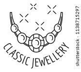 classic jewellery logo. outline ...   Shutterstock .eps vector #1138715297