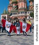 moscow   june 15  2018  soccer... | Shutterstock . vector #1138764281
