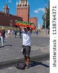 moscow   june 20  2018  soccer... | Shutterstock . vector #1138764371