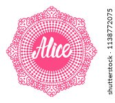 alice is a fairy tale round... | Shutterstock .eps vector #1138772075