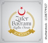 30 august zafer bayrami victory ... | Shutterstock .eps vector #1138779527