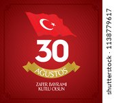 30 august zafer bayrami victory ... | Shutterstock .eps vector #1138779617