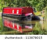 Stratford Upon Avon Canal...