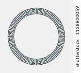 greek set of frame  corner and... | Shutterstock .eps vector #1138800059