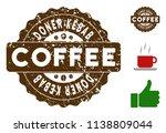 doner kebab quality medallion... | Shutterstock .eps vector #1138809044