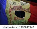 bucharest  romania   june 09 ... | Shutterstock . vector #1138817147