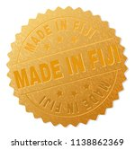 made in fiji gold stamp award.... | Shutterstock .eps vector #1138862369