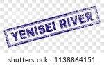yenisei river stamp seal... | Shutterstock .eps vector #1138864151