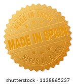 made in spain gold stamp award. ... | Shutterstock .eps vector #1138865237