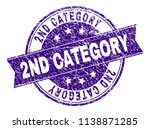 2nd category stamp seal imprint ... | Shutterstock .eps vector #1138871285