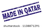 made in qatar stamp seal... | Shutterstock .eps vector #1138871291