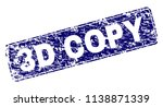 3d copy stamp seal print with... | Shutterstock .eps vector #1138871339