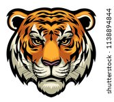tiger head in detailed style | Shutterstock .eps vector #1138894844