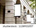 a series of vertical blank... | Shutterstock . vector #1138931057
