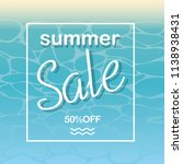 summer sale and beach... | Shutterstock .eps vector #1138938431