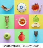 rosh hashanah  jewish new year... | Shutterstock . vector #1138948034