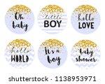 baby shower candy bar vector...   Shutterstock .eps vector #1138953971