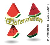 a set watermelon 3d logo emblem | Shutterstock .eps vector #1138962047