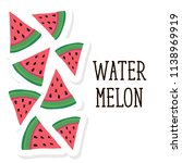 watermelon style vector... | Shutterstock .eps vector #1138969919