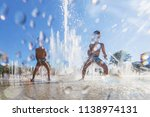 unidentified kids playing in... | Shutterstock . vector #1138974131