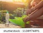 man preparing for sports... | Shutterstock . vector #1138976891