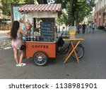 exterior cafes on the street... | Shutterstock . vector #1138981901