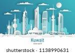 paper cut style kuwait city ... | Shutterstock .eps vector #1138990631