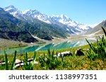 beautiful mountains in pakistan ... | Shutterstock . vector #1138997351