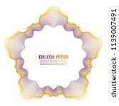 guilloche pattern on white... | Shutterstock .eps vector #1139007491