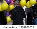 multinational football... | Shutterstock . vector #1139023895