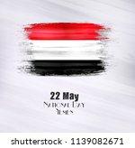 vector illustration of happy... | Shutterstock .eps vector #1139082671