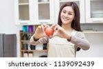 woman diet concept | Shutterstock . vector #1139092439