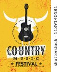 Country Cowboy Music Festival...