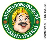 onam wishing  onashamsakal  in... | Shutterstock .eps vector #1139156351