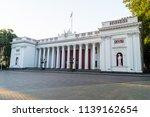 odessa  ukraine   17 july 2018  ... | Shutterstock . vector #1139162654