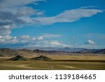 western mongolia. the endless... | Shutterstock . vector #1139184665