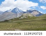 mountain landscape  in the... | Shutterstock . vector #1139193725