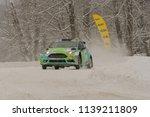 covasna  romania   january 19... | Shutterstock . vector #1139211809