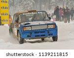 covasna  romania   january 19... | Shutterstock . vector #1139211815