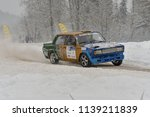 covasna  romania   january 19... | Shutterstock . vector #1139211839