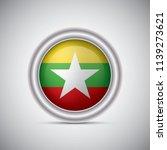 myanmar flag button style....   Shutterstock .eps vector #1139273621