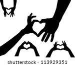 hands heart silhouette