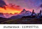 stunning mardi... | Shutterstock . vector #1139357711