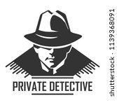 private detective vector spy... | Shutterstock .eps vector #1139368091