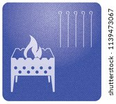 camping brazier icon. vector... | Shutterstock .eps vector #1139473067