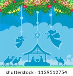 birth of jesus in bethlehem  ... | Shutterstock . vector #1139512754