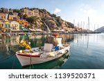 rodes oldtown greece | Shutterstock . vector #1139520371